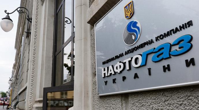 """""""Газпром"""" Путина """"продул"""" украинскому """"Нафтогазу"""" $4,63 млрд: подробности знакового решения Арбитражного суда"""
