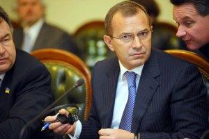 украина, счета, клюевы, финансовый отчет