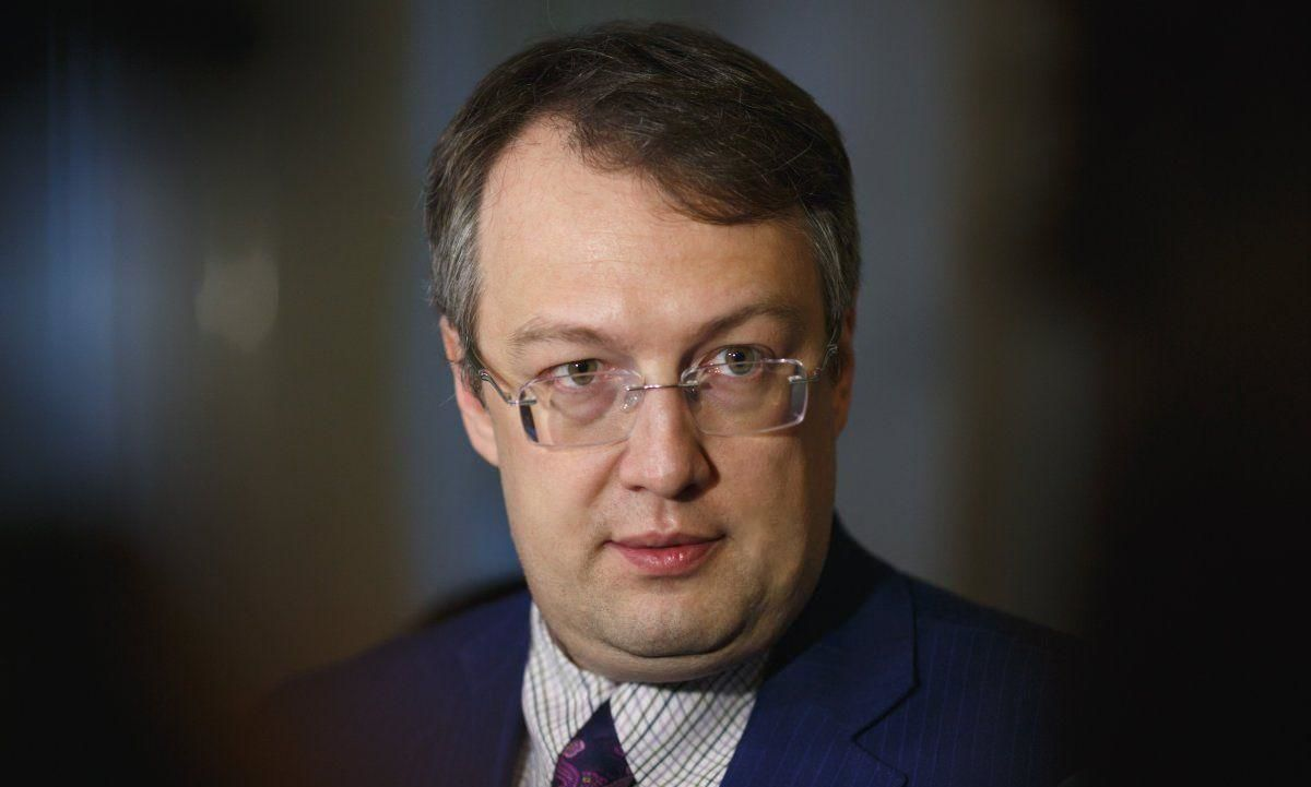 """""""Решение готовилось давно"""", – Геращенко рассказал, кто попросил Авакова уйти в отставку"""