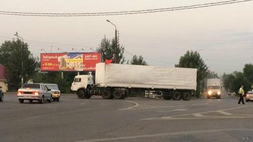 СМИ: гуманитарный конвой РФ выехал с аэродрома под Воронежем