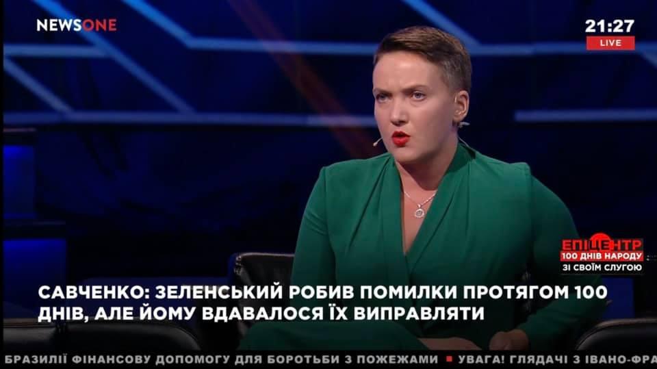 Савченко удивила Сеть новым образом: на фото заметили подозрительную деталь
