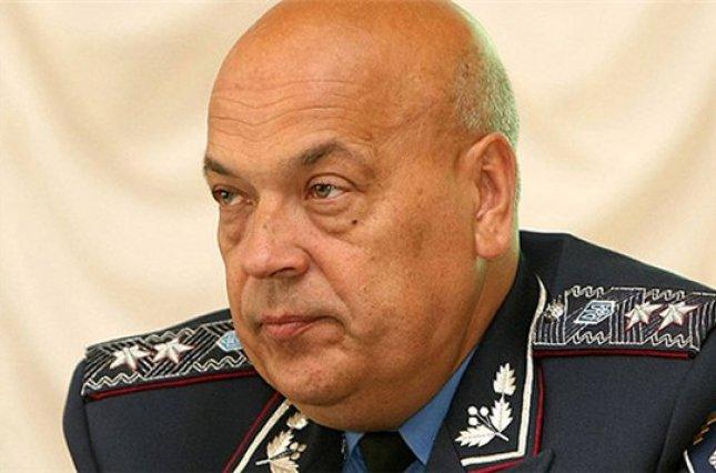 """Москаль сделал громкое признание о переговорах с """"ЛНР"""": """"Теперь этого человека в живых нет"""""""