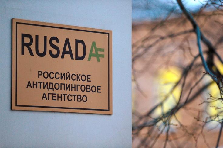 россия, ВАДА, допинг, остранение, санкции, МОК, сборная