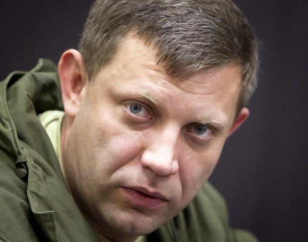Захарченко раскритиковал идею Порошенко о спецмиссии ЕС в Донбассе
