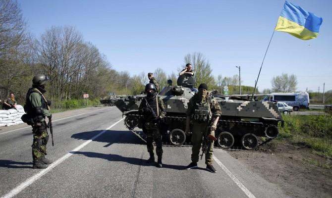По направлению в Мариуполь введен «особый режим»