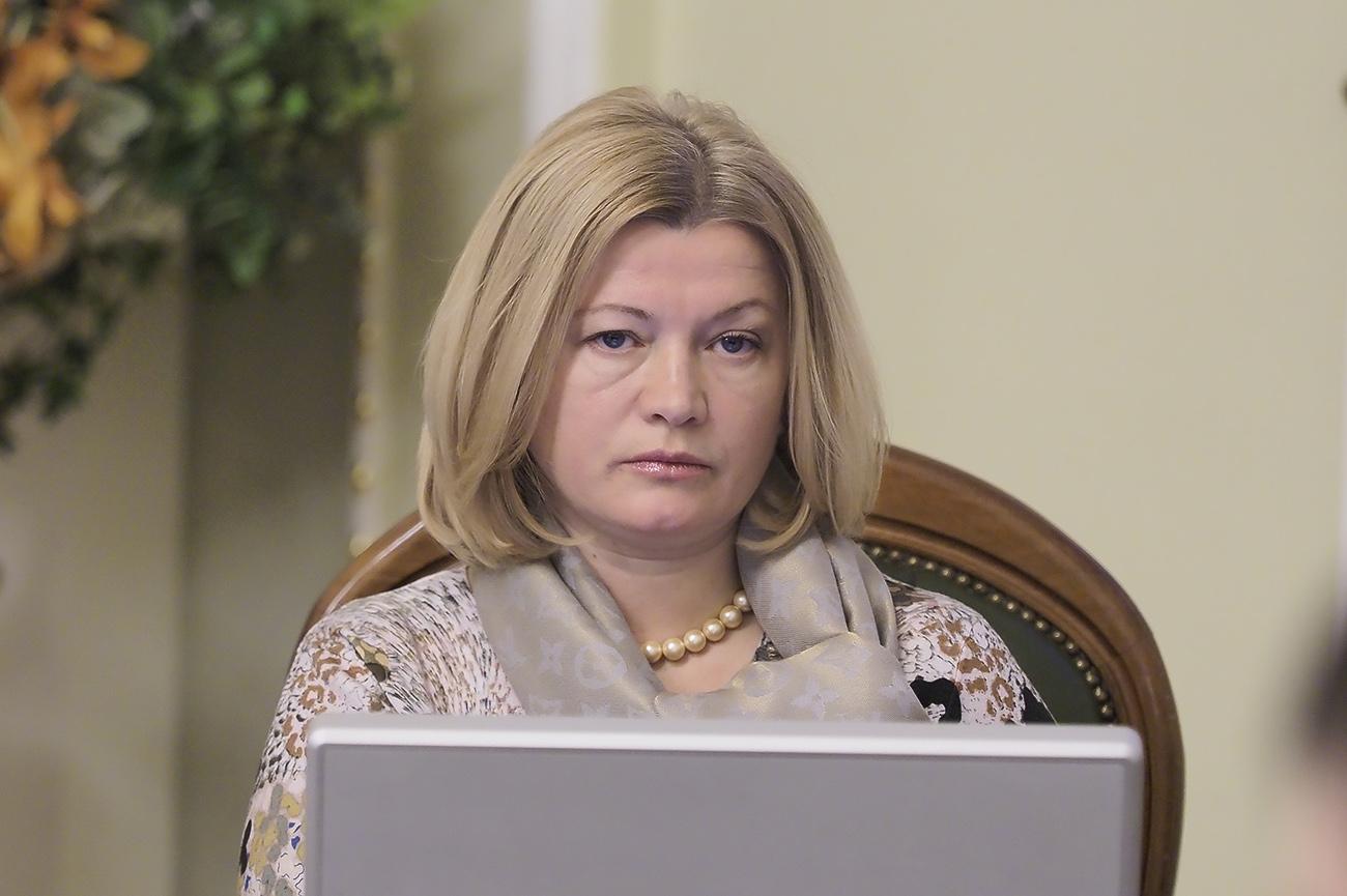 Геращенко поставила на место команду Зеленского из-за претензий к Порошенко
