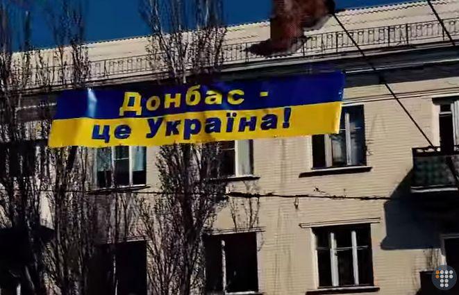 """Чтобы даже сомнений у всяких """"отпускников"""" и """"командировочных"""" не возникало, что здесь Украина, - появились кадры украинизации городов Донбасса"""