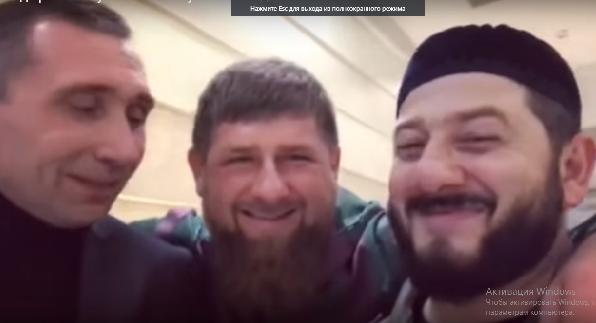 Три клоуна-фрика Кадыров, Галустян и фейковый Путин пообещали добраться до руководства НАТО