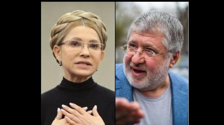 Тимошенко договорилась с Коломойским: сенсационное аудио прослушки секретного разговора слили в Сеть - СМИ