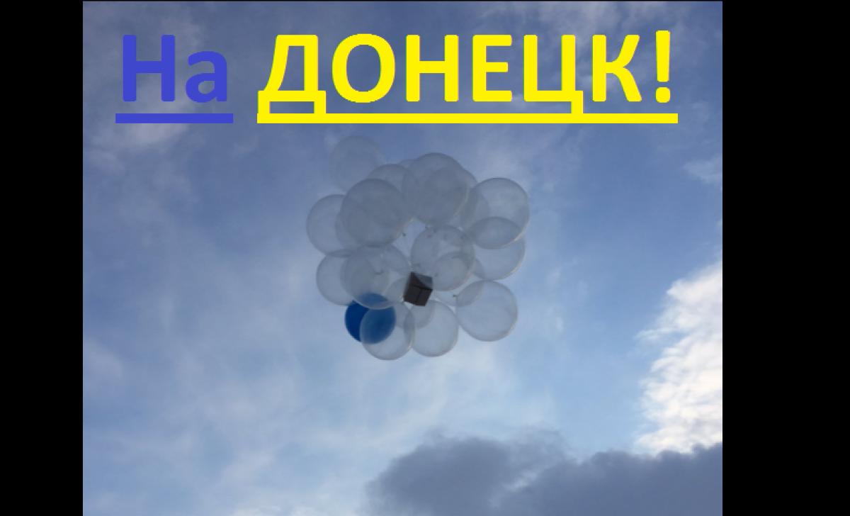 """Волонтеры отправили в оккупированный Донецк """"подарок"""" боевикам: СМИ показали, что внутри - фото"""