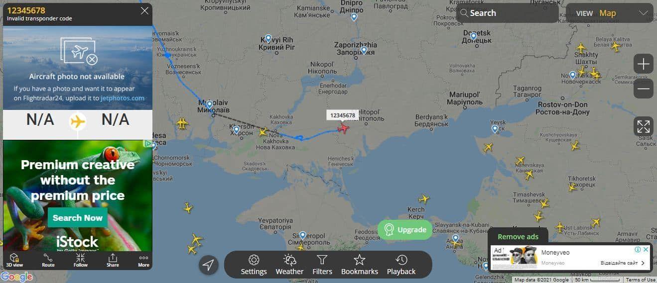 ВСУ отправили ударный дрон Bayraktar TB2 в сторону Донбасса – натовские RC-135 и Global Hawk зашли к югу от Крыма