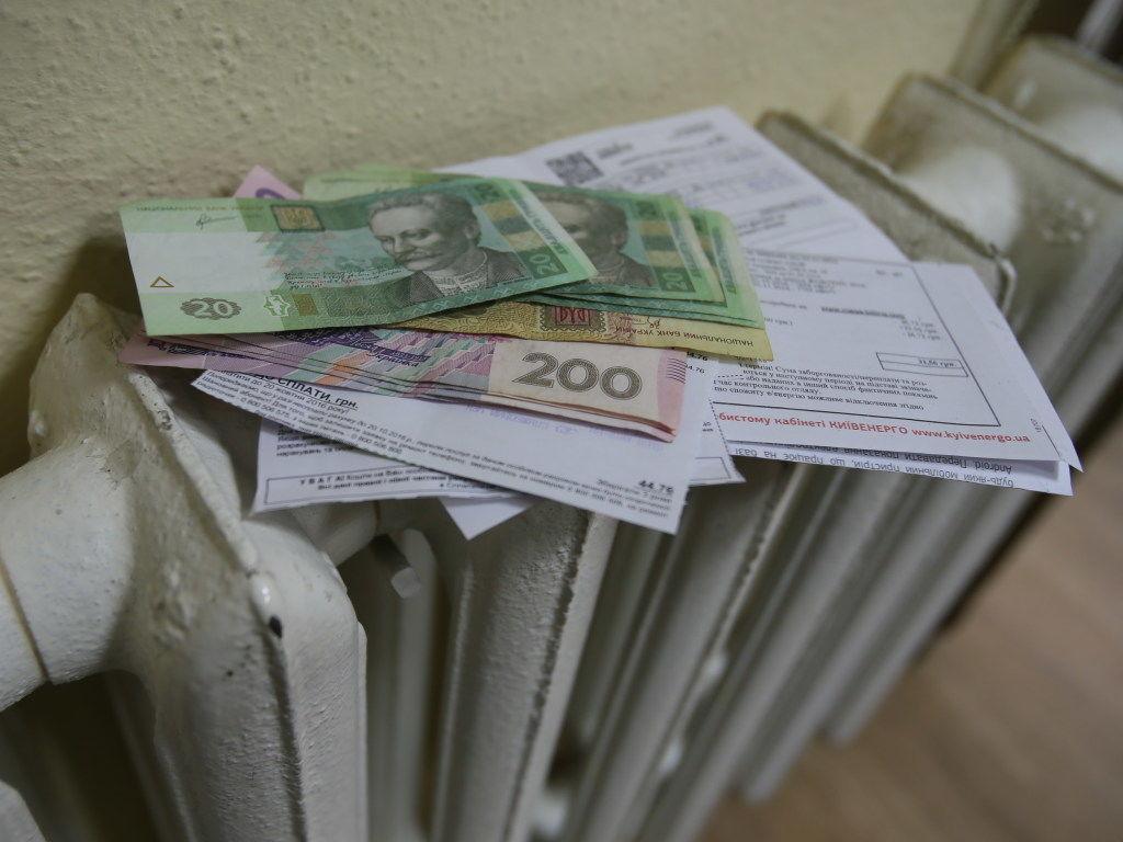 """Тарифы за коммуналку снова подскочат: """"тепло"""" в Украине вновь подорожает с октября"""