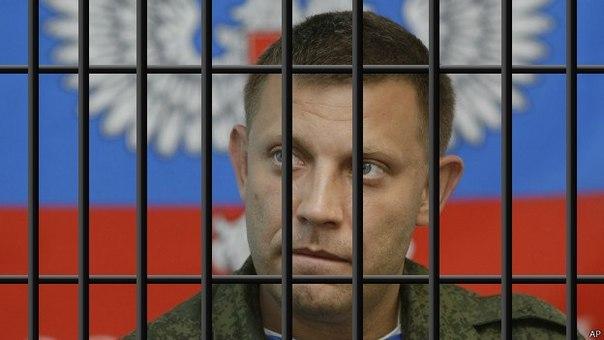 украина, днр, захарченко, происшествия, общество, экономика, россия