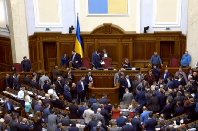 верховная рада, рынок земли, политика, оппозиция. голосование, скандал, новости украины