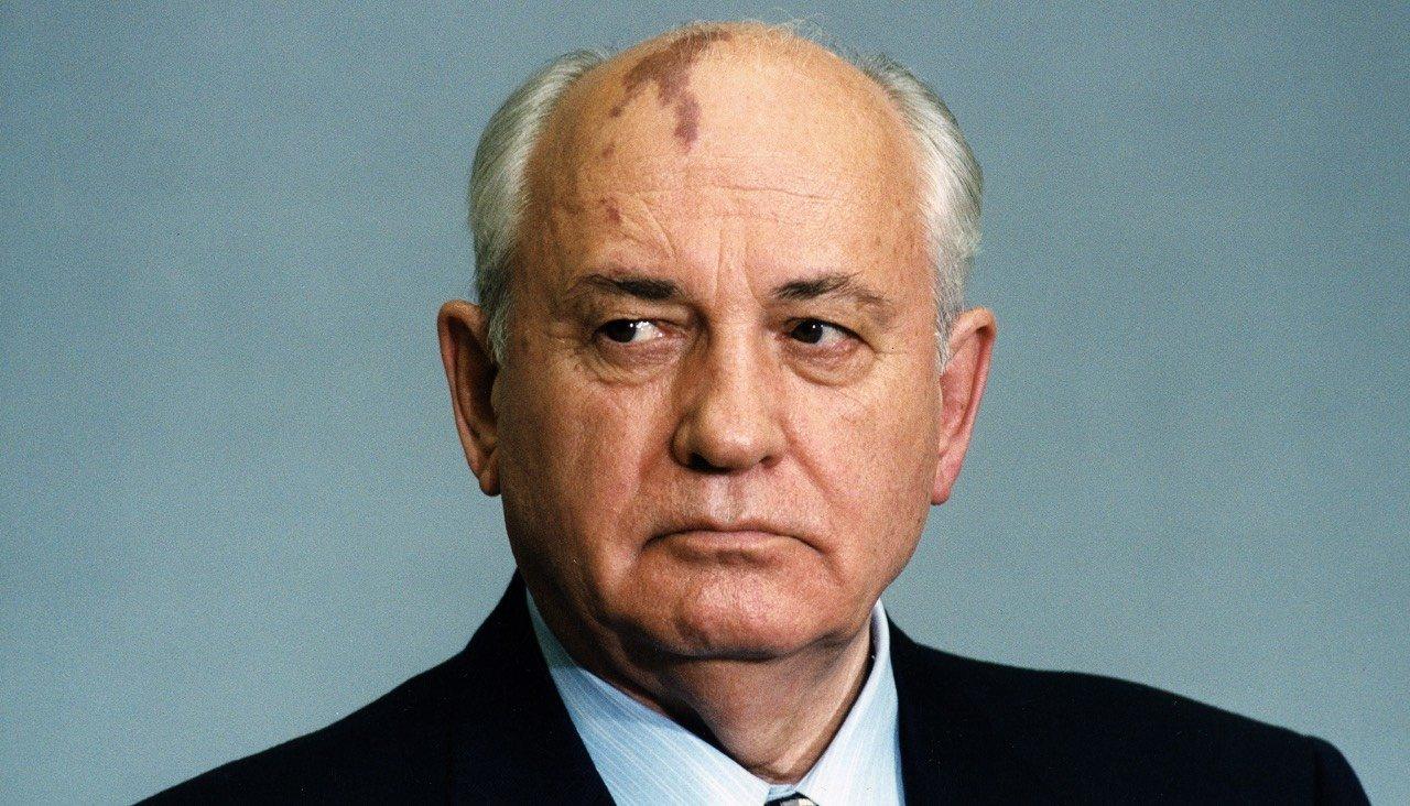 Горбачев раскрыл правду о развале СССР: из-за чего на самом деле распался Союз