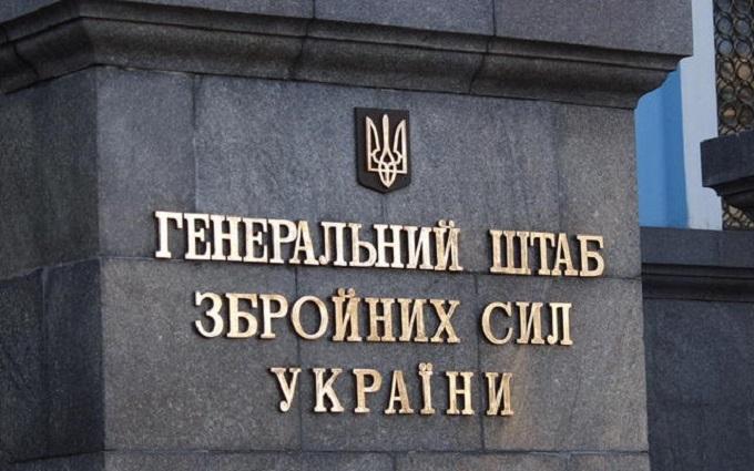 """""""Калиновка уже используется в политической игре!"""" - журналист рассказал, как политики во время войны играют сферой национальной безопасности Украины"""