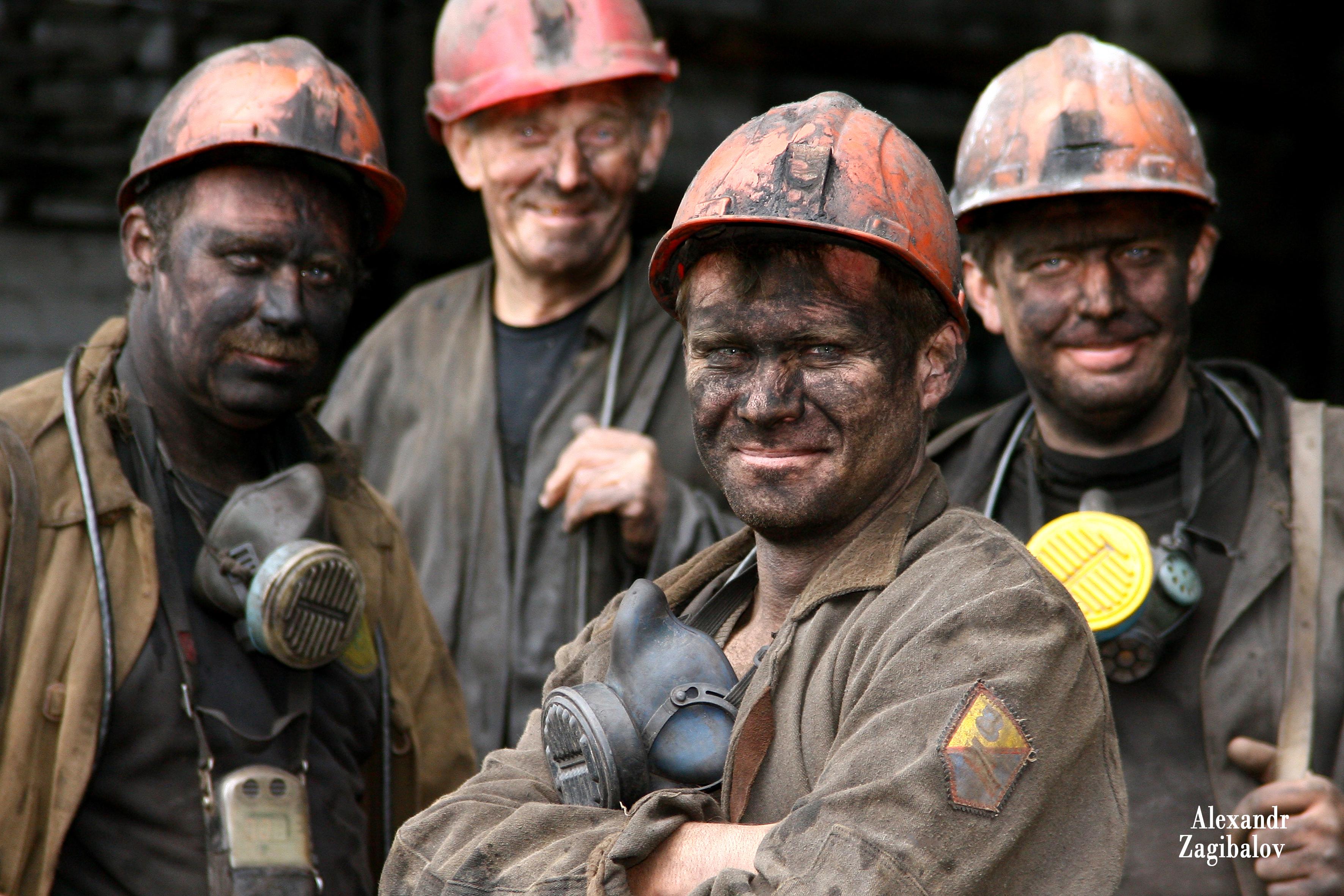 Белые ретро, прикольные картинки с шахтерами