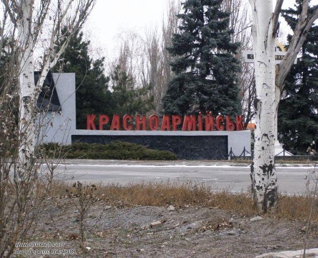 МВД: в Красноармейске пойманы боевики ДНР, готовившие теракт