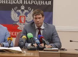 Олег Царев в Донецке открыл заседание парламента ДНР
