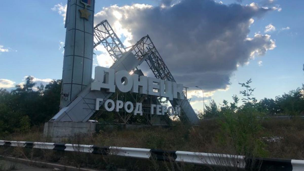 Надпись в маршрутке Донецка показала, как жители относятся к Украине