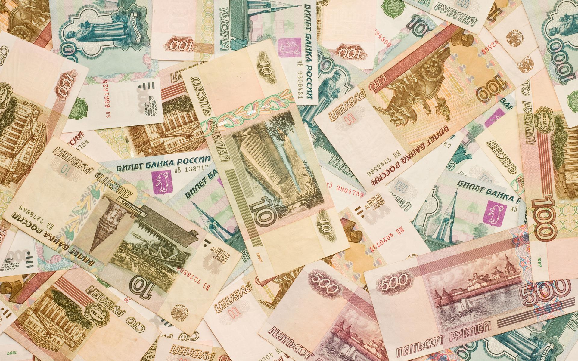 Минфин России: Украина попросила о реструктуризации долга