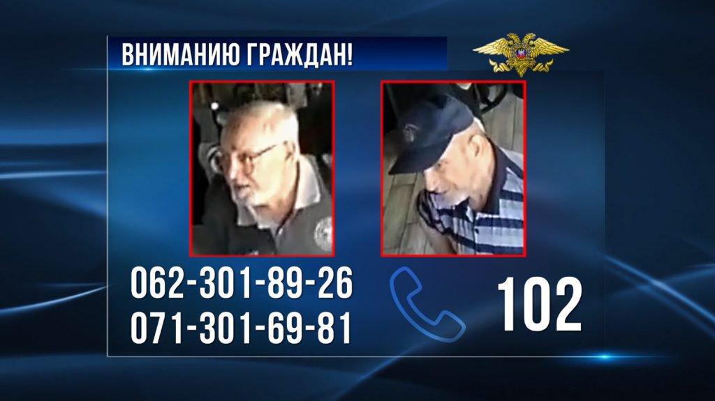 """В """"ДНР"""" решили повесить убийство Захарченко на двух пенсионеров: боевики показали фото - соцсети смеются"""