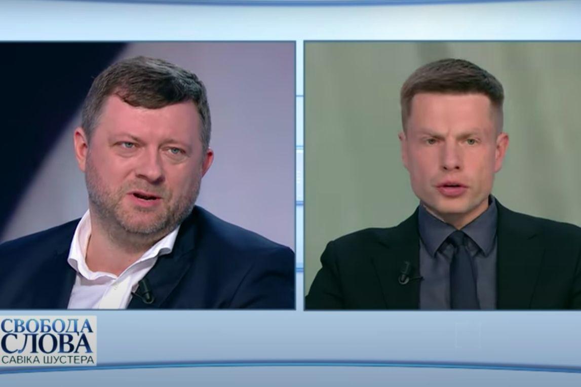 """Гончаренко и глава """"слуг народа"""" Корниенко поссорились: """"Вы глава партии, Вы хоть знаете закон?"""""""
