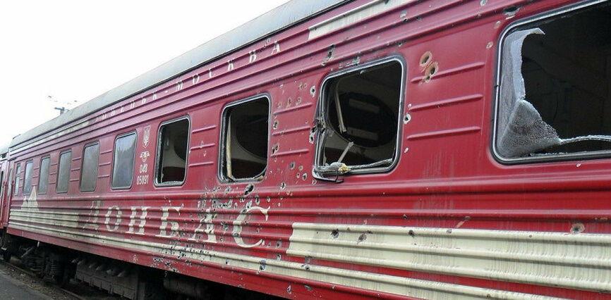 """В Ясиноватой разочарованы в """"ру**ком мире"""":""""Трафик по железной дороге упал в 10 раз"""""""