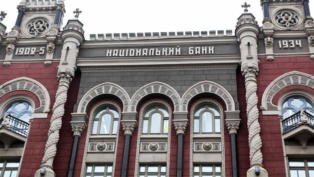 НБУ: Введен чрезвычайный режим для банков в Донецкой и Луганской областях