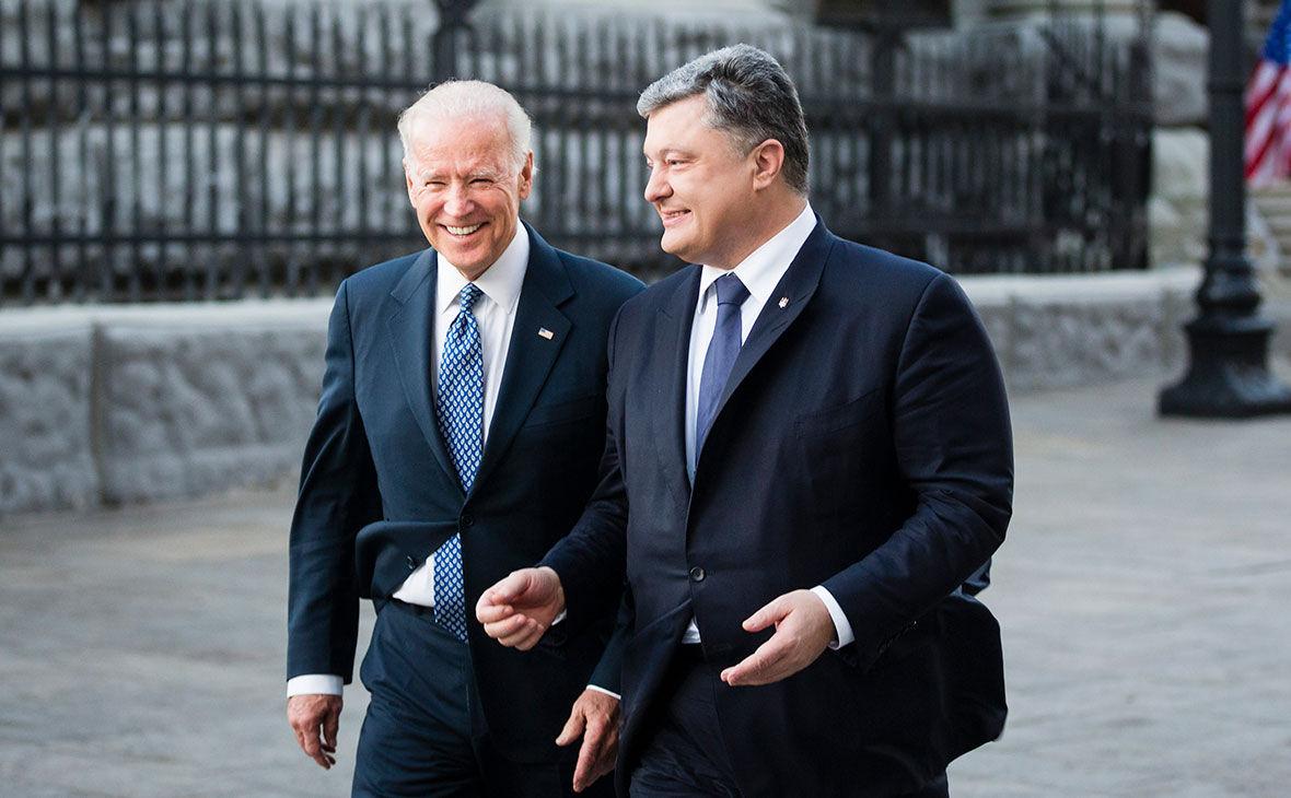 Порошенко передал письмо Байдену с просьбой о Зеленском: СМИ узнали о 10 пунктах
