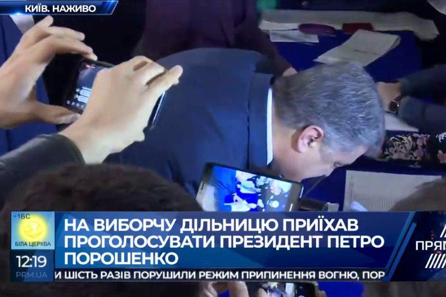 украина, выборы, киев, голосование, порошенко