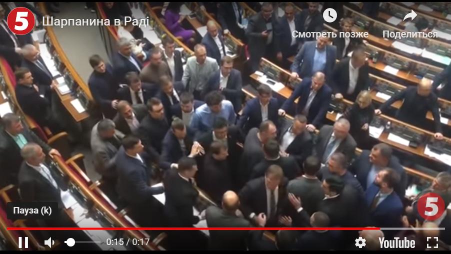 """Первая драка в раде: Тищенко и Скорик чуть не """"убили друга друга"""" - видео"""
