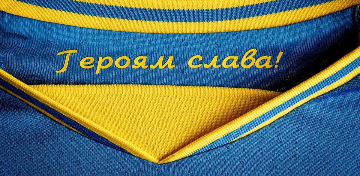Новая форма сборной Украины по футболу: УАФ предлагает лозунгам статус официальных символов