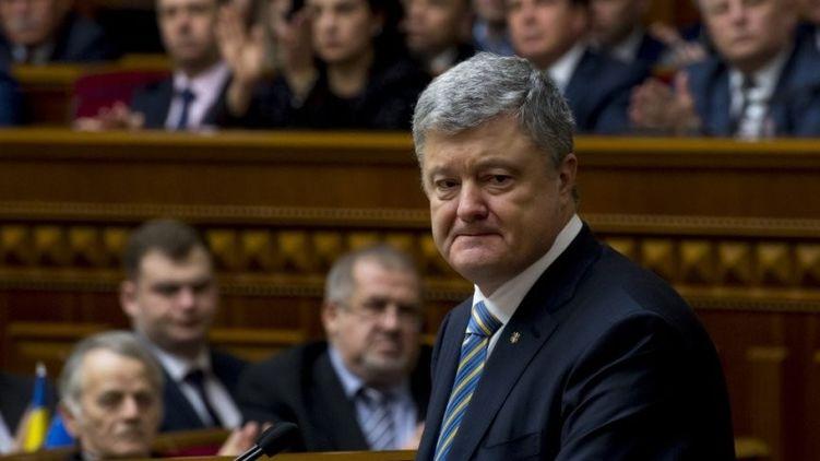 Порошенко, ГБР, Документы, Расследование, Уголовное дело, Допросы, экс-Президент, Керченский пролив, Госизмена