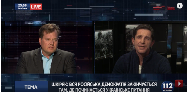 """Шкиряк """"дал на орехи"""" """"регионалу"""" Балицкому в студии украинского телеканала: """"Не трогай нашего героя Бандеру, ваши красноперые вырезали украинские семьи"""",  - кадры"""