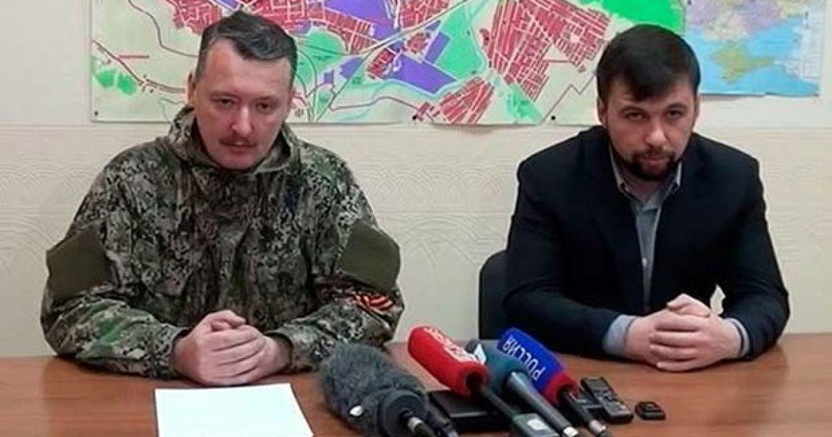 """Новый """"референдум"""" в """"ДНР"""": Гиркин ответил Пушилину"""