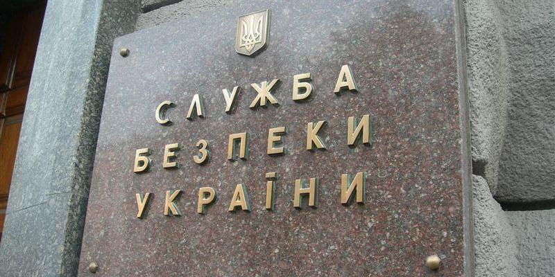 Украина, криминал, сбу, фсб, агент, мариуполь, криминал
