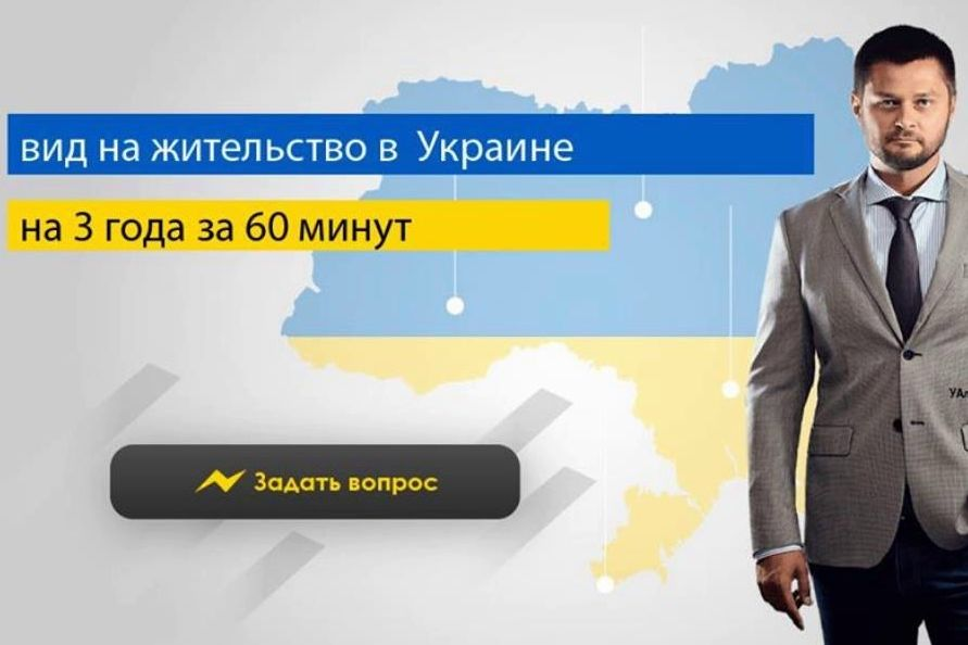 """В РФ начали рекламировать переезд в Украину, Цимбалюк отреагировал: """"Такого мне еще не показывали"""""""