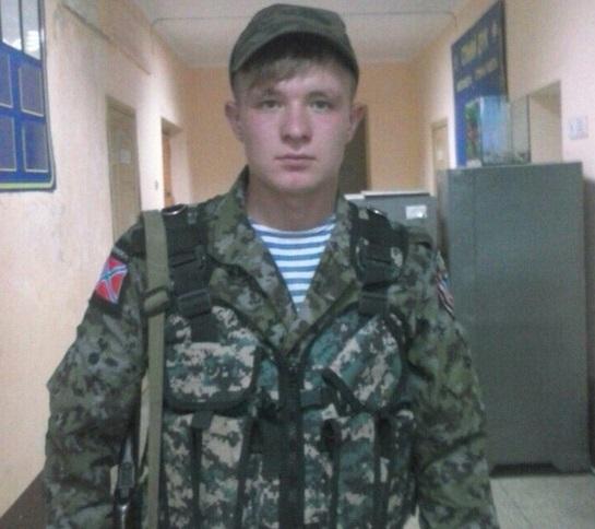 """""""Рус***й"""" мир опять несет потери в оккупированном Донбассе: уничтожен 20-летний боевик из Макеевки Вова Авсянников, друзья террориста льют слезу в соцсетях - кадры"""