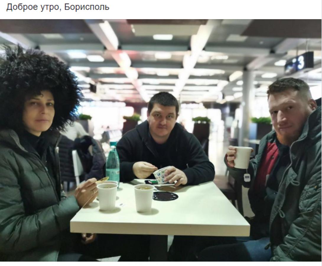 чичерина, Киев, скандал, СБУ, россия, агрессия