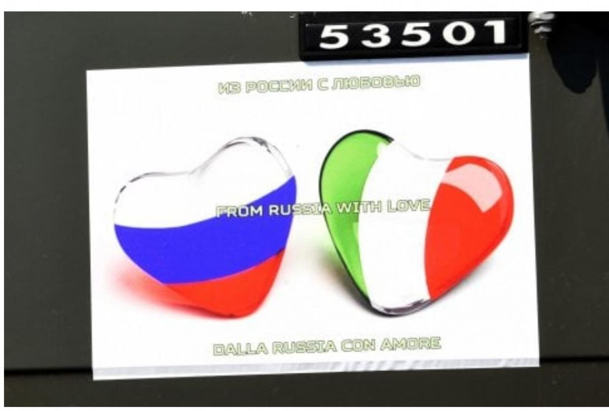 Repubblica: Разведка Италии бьет тревогу, граждан страны просят за 200 евро сказать спасибо России за гуманитарную помощь
