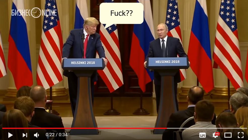 Сеть насмешило новое видео с переговоров Путина и Трампа: на курьезный момент сразу никто не обратил внимание