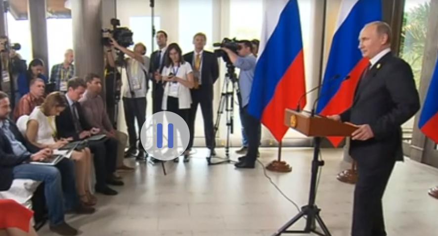Карьера Лаврова оказалась под угрозой: Путин ищет виновных в срыве встречи с Трампом