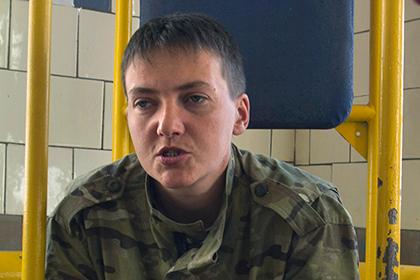 Савченко, голодовка, отказ