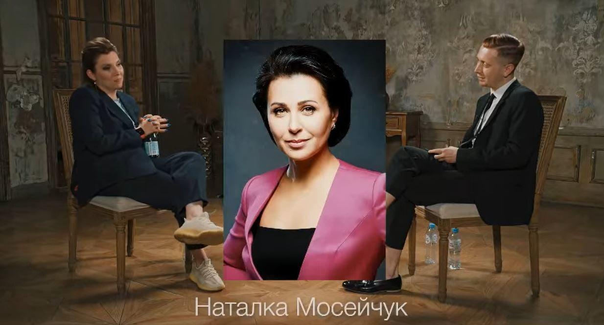 """Скабеева назвала двух лучших журналистов Украины: """"Я в восторге в последнее время от Наталки"""""""