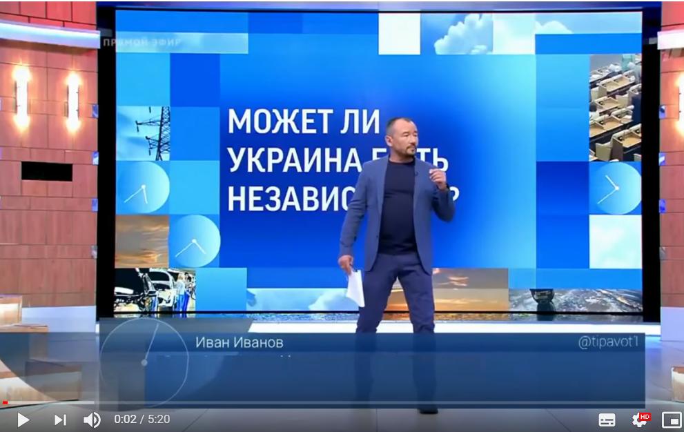 """Россиян на росТВ уже готовят к """"гражданской войне"""" в Украине - видео возмутило соцсети"""