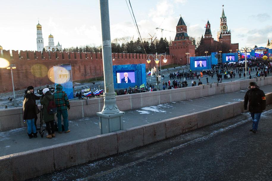 Москва, Россия, митинг, Крым, Владимир Путин, видео, концерт, новости дня, годовщина аннексии Крыма