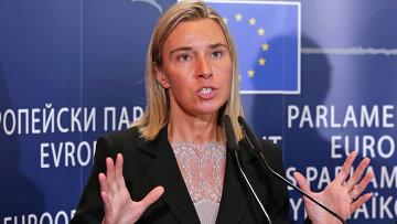 россия, санкции в отношении рф, политика, евросоюз, пять принципов ес для россии