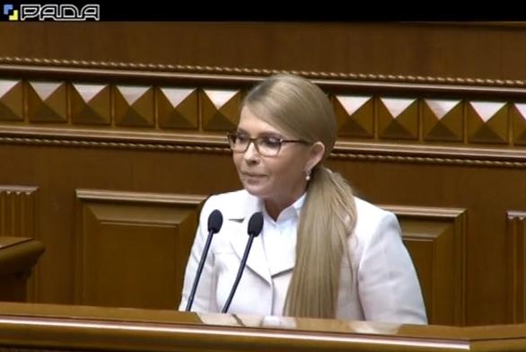 """""""З трибуни звучала брехня і неправда"""", - Парубий поставил на место Тимошенко"""