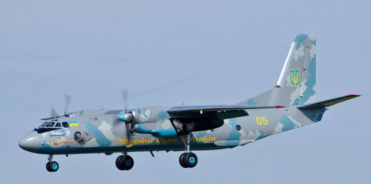 """Крушение """"Ан-26"""" с курсантами под Чугуевом: в Укроборонпроме озвучили итоги расследования"""